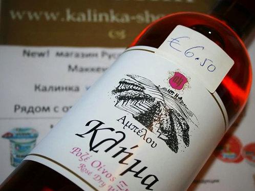 Вино розовое сухое