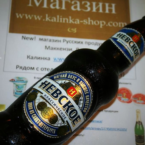 Пиво невское