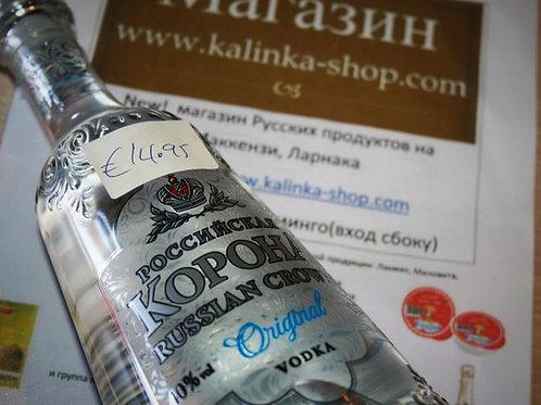 Водка Сибирская корона