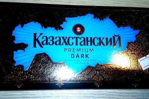 Шоколад казахский черный