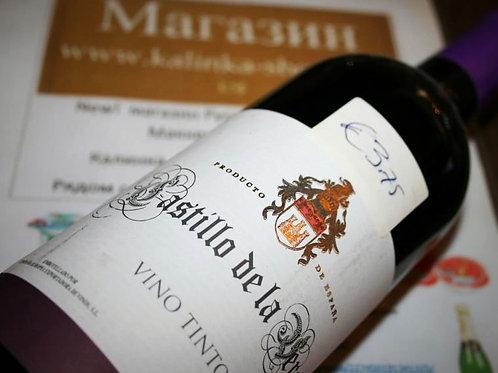 Вино Кастилло