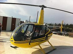 вертолет на Кипре