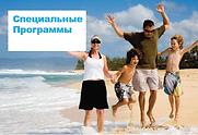 Отдых и английский для семьи на Кипре