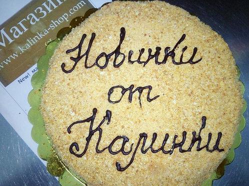 Торт фирменный Наполеон авторский рецепт