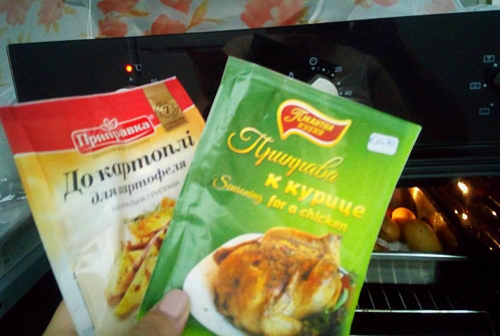 приправы к горячим блюдам