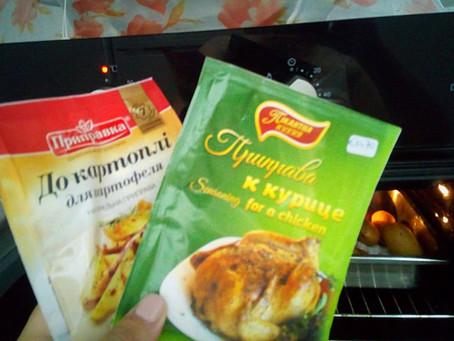 Курица на соли с приправами и печеной картошкой