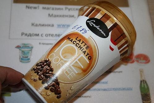 Кофе холодный махитато