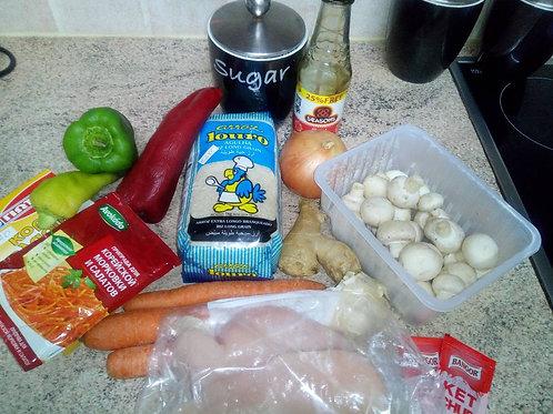Корзинка к рецепту курочки по корейски