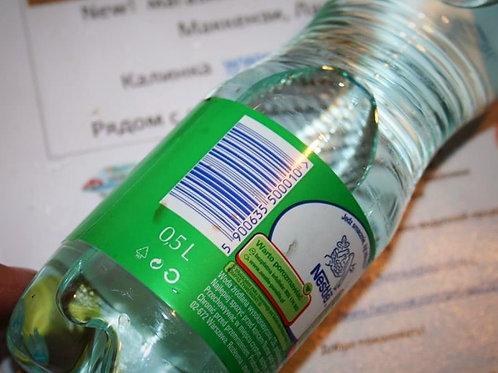 вода нестле газированная