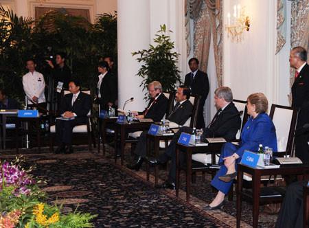 APEC 2009