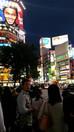 First Week in Japan