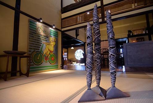 museum furin-an