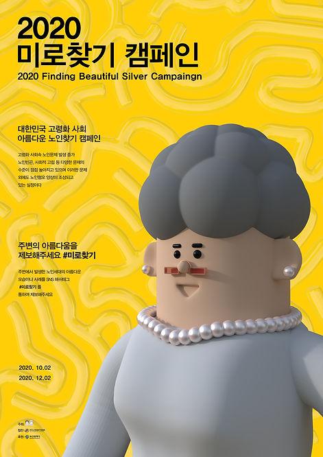 윤민우 광고디자인 포스터 1.jpg