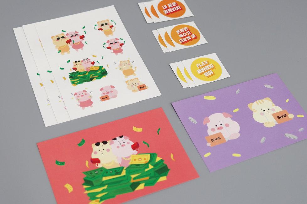 김은진_그래픽디자인프로젝트03.jpg