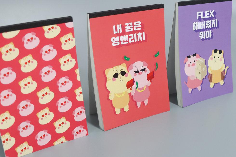 김은진_그래픽디자인프로젝트02.jpg