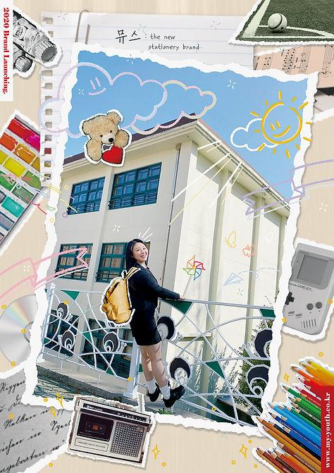광고디자인프로젝트_포토포스터.jpg