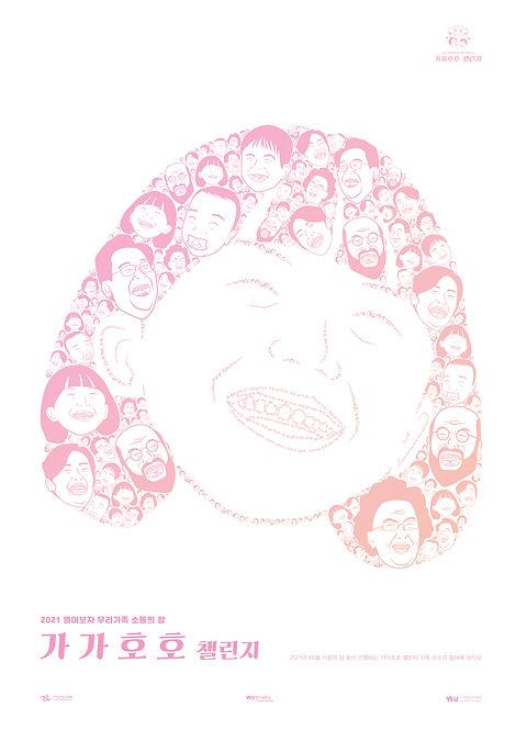 여자 포스터_인물.jpg