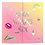 Thumbnail: Inuweet - MAGIC STICKERS BOX PÊCHE