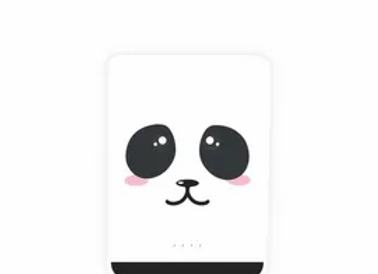 Batterie externe Panda