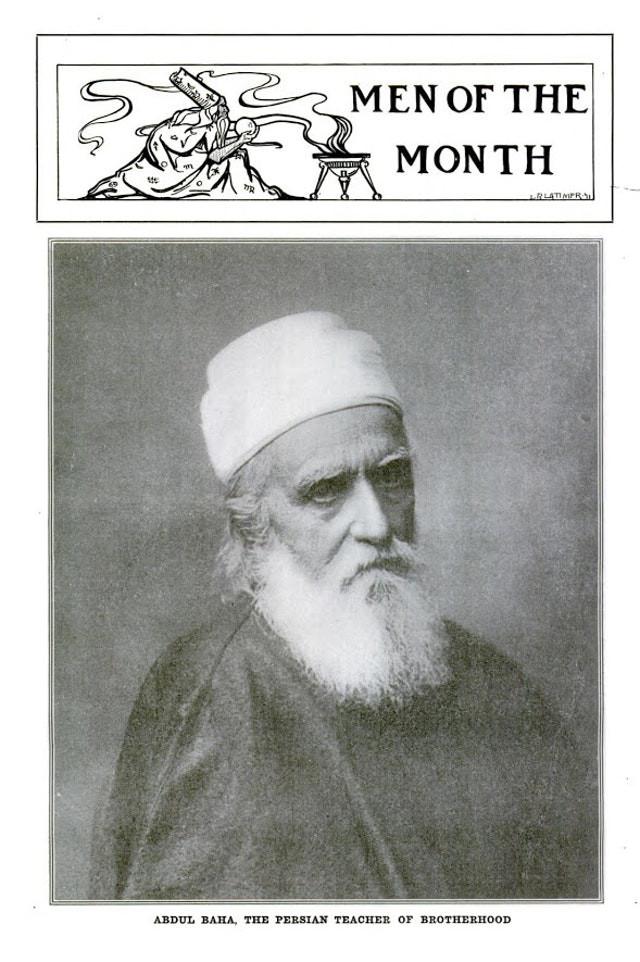 'Abdu'l-Baha's portrait