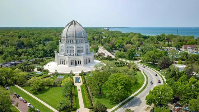 Architecture at the Bahá'í House of Worship for North America