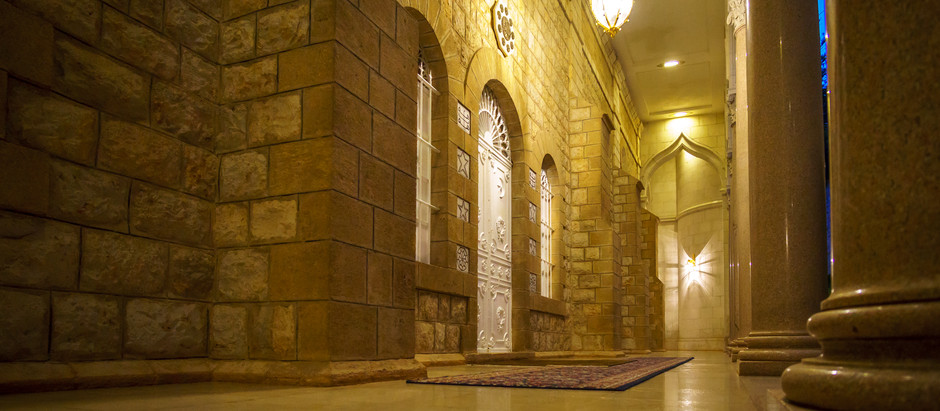 Selection of Writings of the Bab and Baha'u'llah referencing the station and title of the Bab