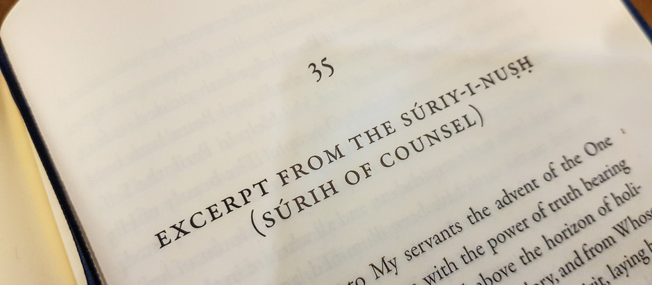 Surih of Counsel