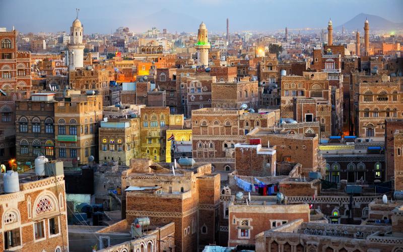 Sanaa Yemen Baha'i Faith