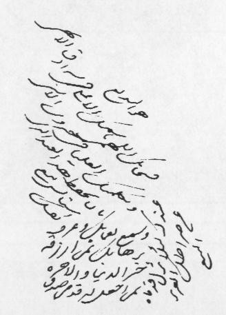 Baha'u'llah handwriting