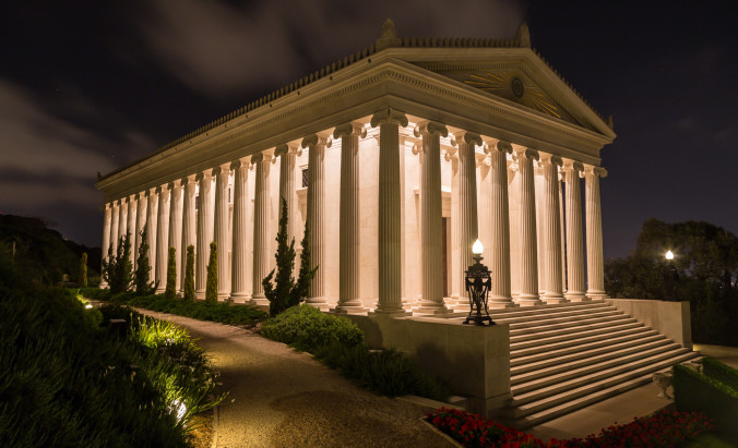 Baha'i International Archives Building