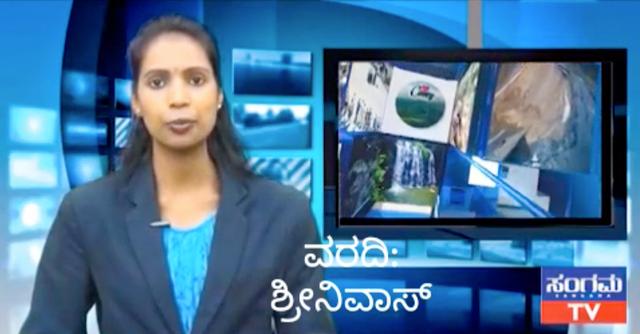 India Bahai News