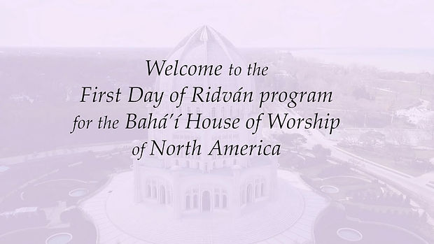 Ridvan Bahai House Whilmette.jpg