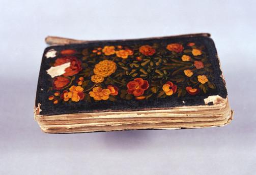 Quran belonging to the Bab
