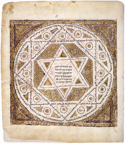 Star of David - Moses