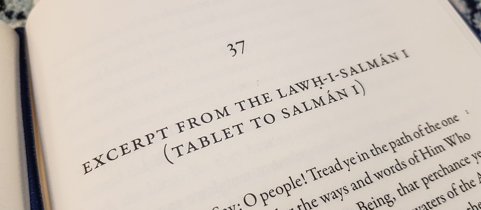 Tablet to Salman I