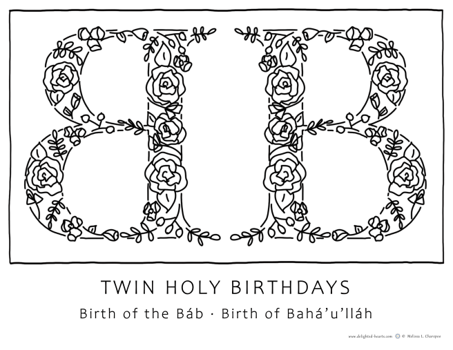 Gift Coloring Page to Celebrate the Twin Holy Birthdays