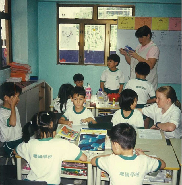 Macau School of Nations