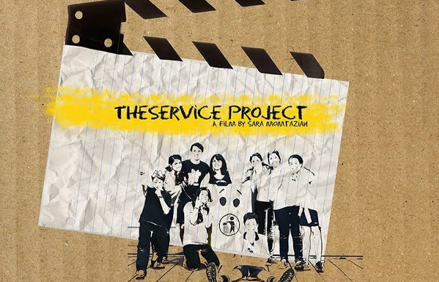 The Service Project