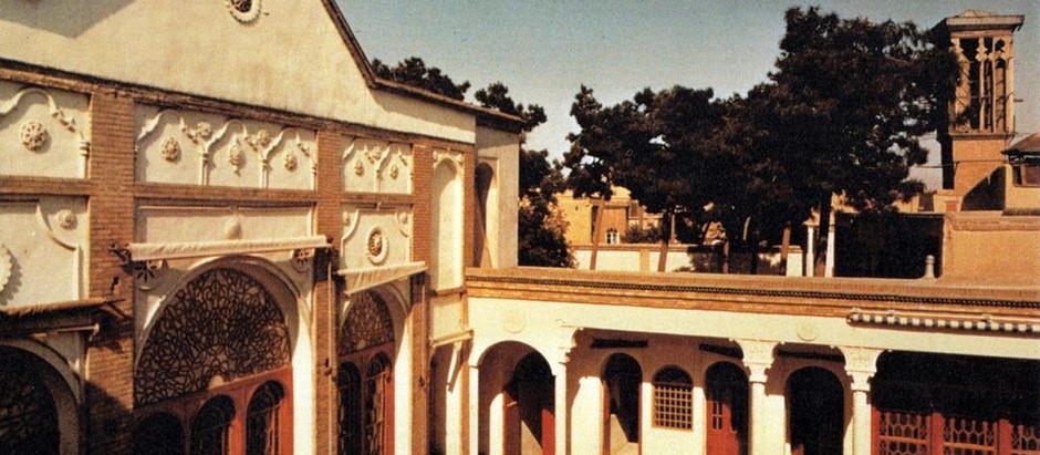 Baha'u'llah in The City of Tihrán