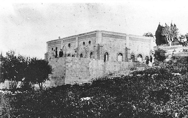 Originally Shrine of the Bab