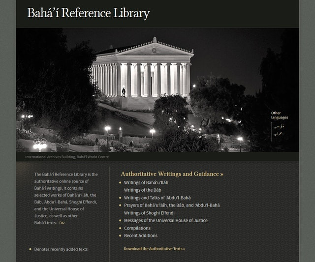 Baha'i Website