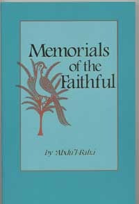 Memorials of the Faithful Revisited