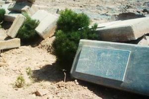Ban on Burying Baha'is in Tabriz