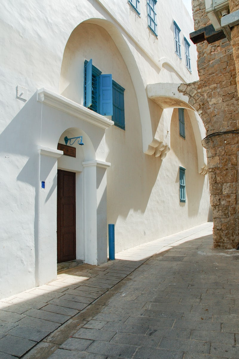 Entrance to the House of 'Abbúd.