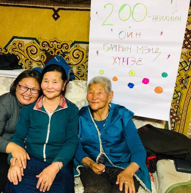 Mongolia Baha'i