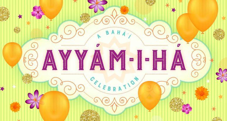 What is ayyam i ha