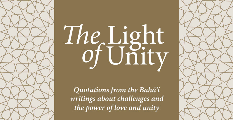 The Light of Unity