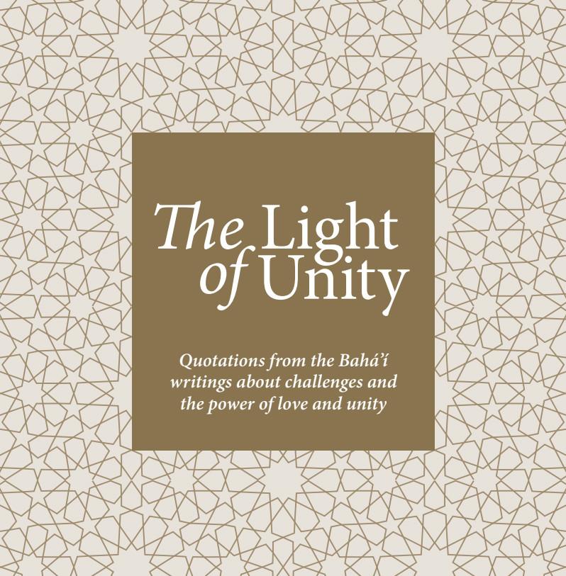 Light of Unity Baha'i Faith