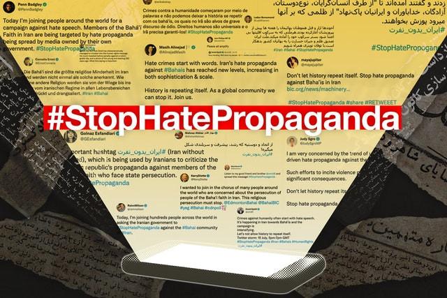 StopHatePropaganda