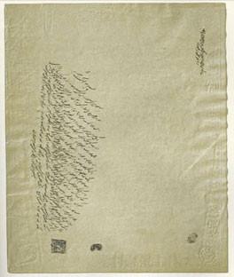 The Bab's Writings
